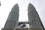 Языковые курсы в Малайзии